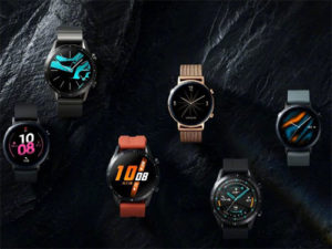 Huawei Watch GT2 oficiálně