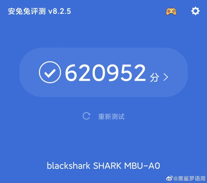 Xiaomi Black Shark 3 na AnTuTU