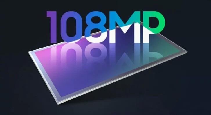 Xiaomi 108MPx