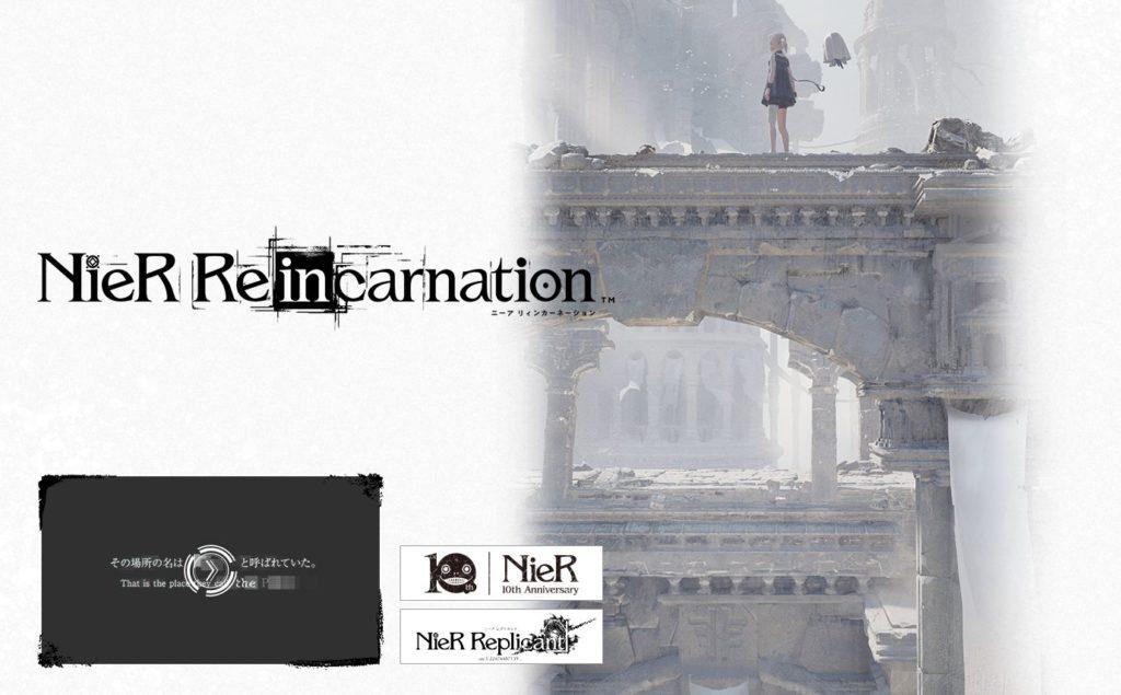 Hra na PC Nier Reincarnation