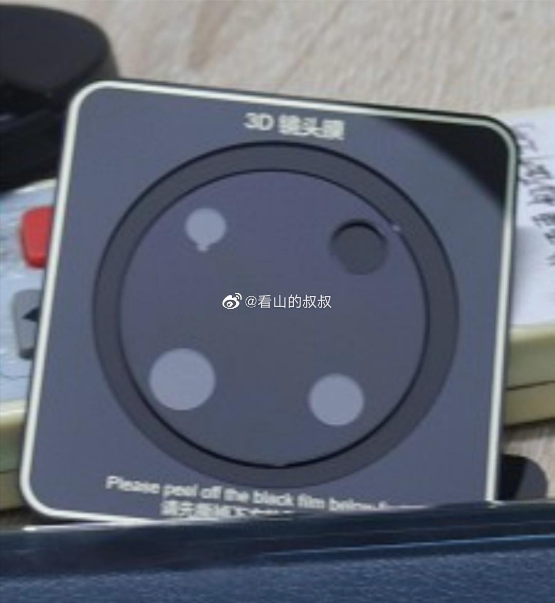 Huawei Mate40 Pro senzor