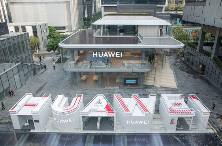 Firma Huawei